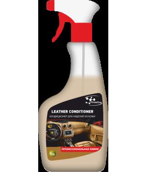 Leather Conditioner  для очистки изделий из кожи