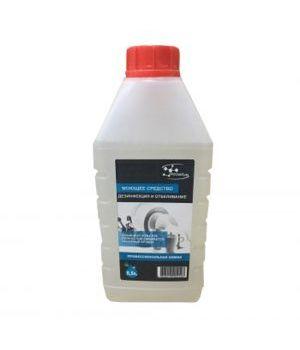 Моющее дезинфицирующее средство для обработки помещений, посуды, оборудования. Дезинфекция и отбеливание.  (рекомендовано по САНПИНу  для кафе, ресторанов, столовых и др. )