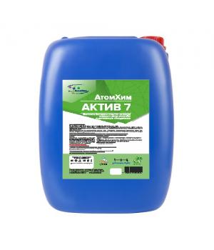 АКТИВ-7 для дезинфекции поверхностей