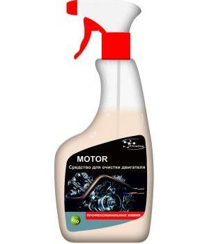 Средство для мойки двигателя (Motor Super)
